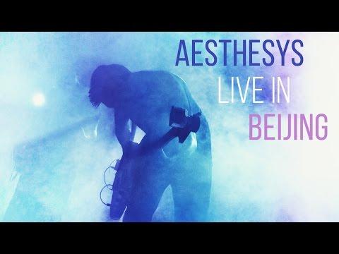 Aesthesys - Decipimur Specie Recti (Live)